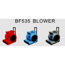 Blower- Φυσητήρας - Στεγνωτήρας  Χαλιών, Μοκετών, Δαπέδων